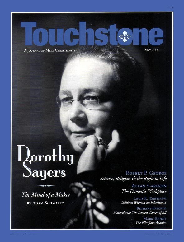 dorothy sayers essay the lost tools of learning