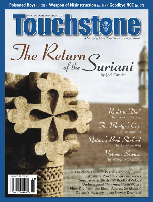 Touchstone March 2006