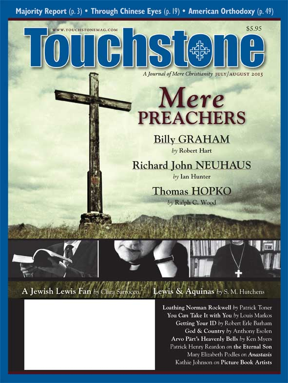 Touchstone July/August 2015
