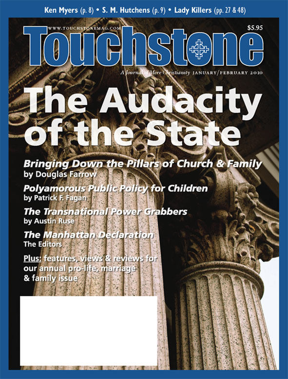 The Audacity of the State: The Touchstone Archives