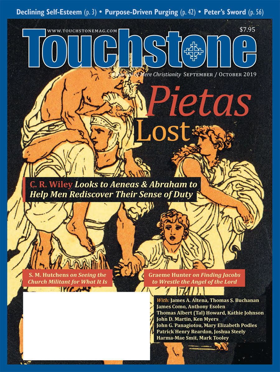 Touchstone Archives: Issue Index